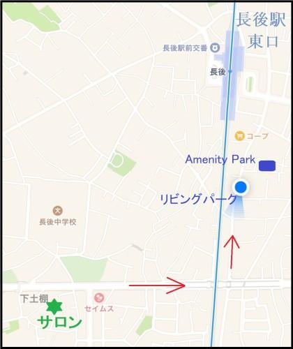 長後駅東口パーキング